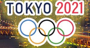 การแข่งขัน โอลิมปิกโตเกียว ใช้เงินลงทุนเท่าไหร่